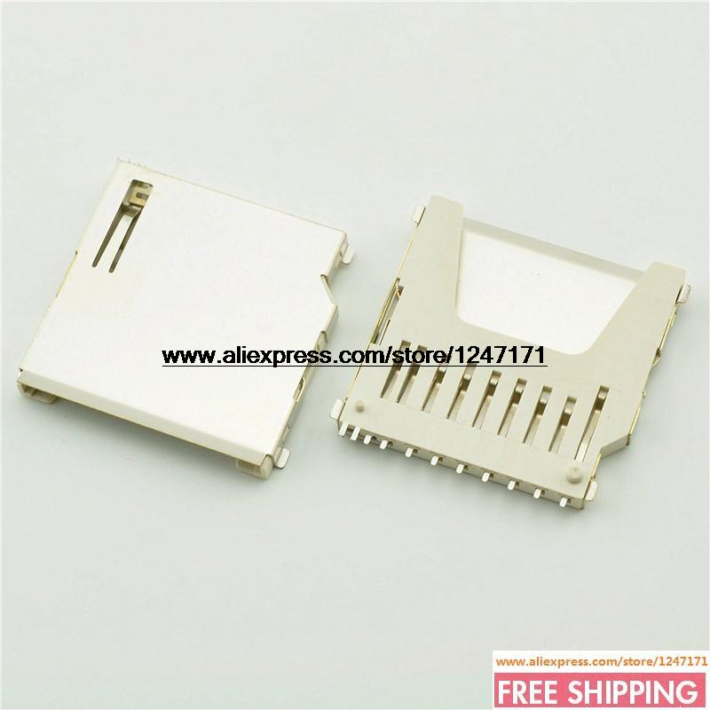 Large deck MMC memory card connector ferrule long section 20PCS(China (Mainland))