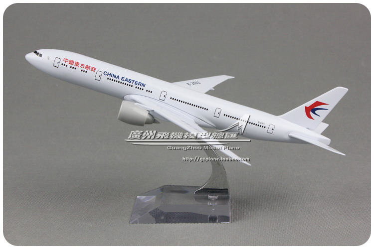20cm Metal Alloy Plane Model Air China Eastern Airlines B777-300ER B-2001 Aircraft Boeing 777 Airways Airplane Model w Stand Toy(China (Mainland))