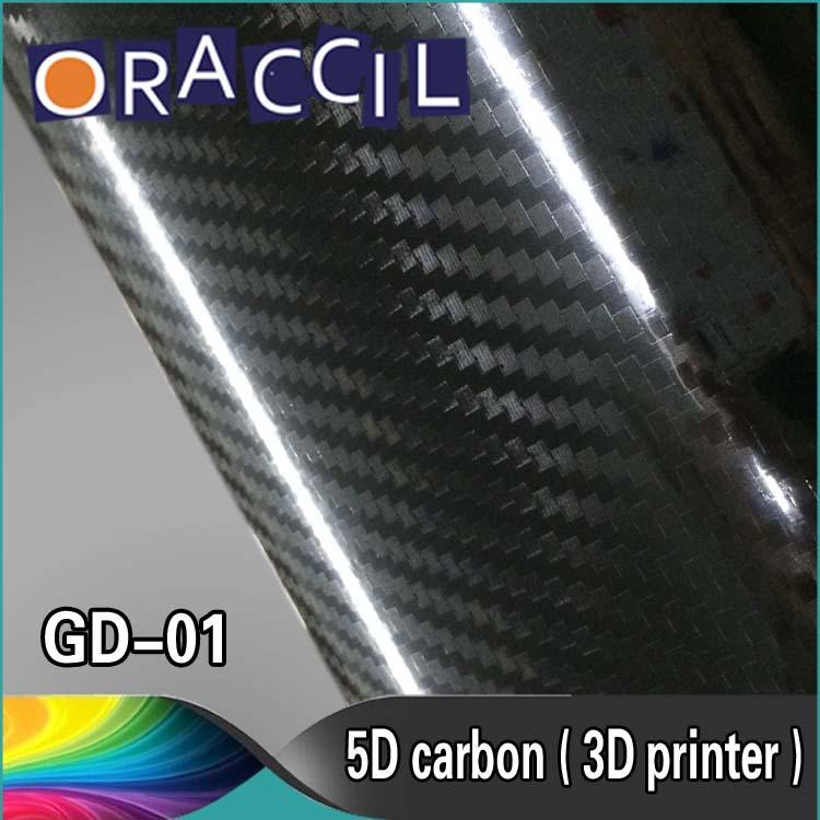Carbon Vinyl 5D Glossy Self Adhesive Film Sticker Roll 1.52x20m(China (Mainland))