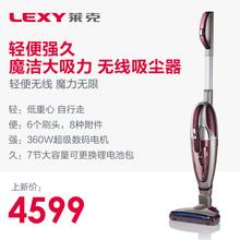Lake VC-SPD501-5 wireless cleaner car home charging handheld powerful ultra quiet M65 magic Jie(China (Mainland))