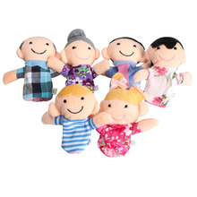 Ls4g 6 pz famiglia finger puppets cloth baby doll educational mano toy story kid(China (Mainland))