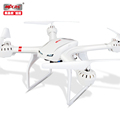 MJX X101 Upgrade Version 2 4G RC quadcopter drone drones rc helicopter 6 axis can add