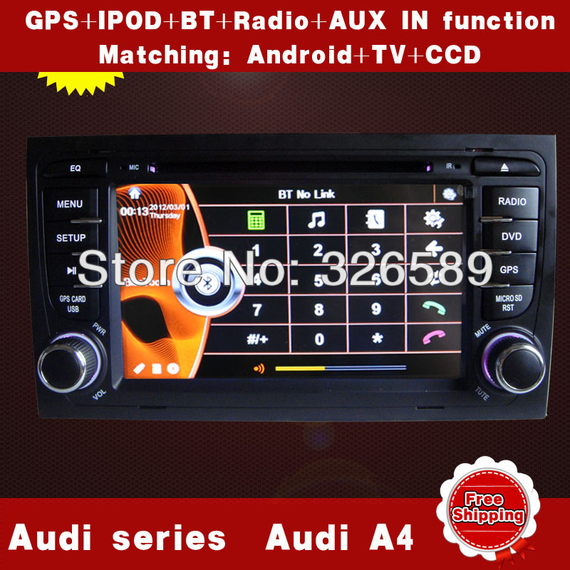 Car DVD for Audi A4 2004-2008 with GPS radio 1G CPU WIFI 3G Host S100 Support DVR 7 inch screen audio video player Free shipping(China (Mainland))