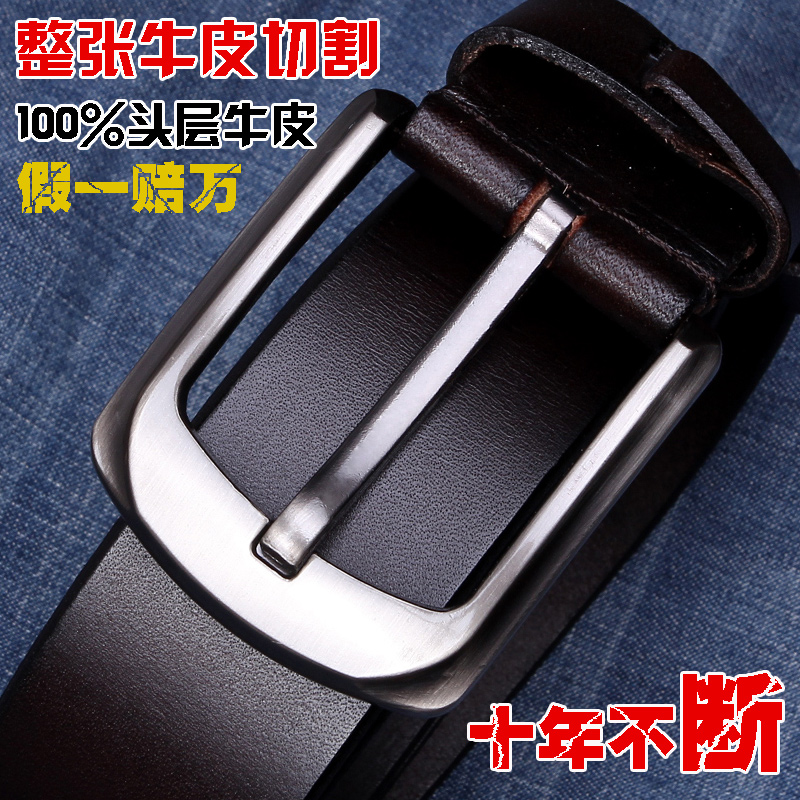 Free shipping Male strap genuine leather men's genuine leather belt casual pin buckle personalized denim(China (Mainland))