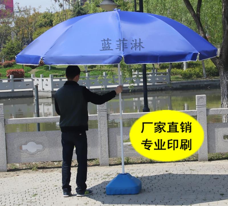 Sun umbrella beach advertising stall large circular outdoor patio cover sun umbrellas<br><br>Aliexpress