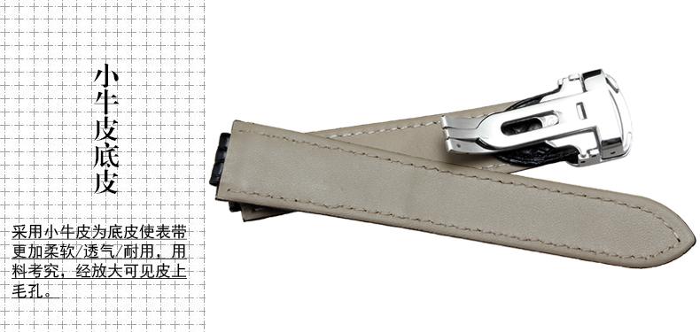 Ремешок из кожи крокодила смотреть мужчин и женщин среднего и малого числа 14 мм 18 мм 20 мм