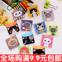 South Korea stationery paper bookmark cute cute cat Pattern Book 3 pieces Mini Magnetic Bookmark(China (Mainland))