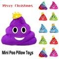 Amusing Emoji Emoticon Cushion Heart Eyes Poo Shape Pillow Doll Toy Throw Gift Toys For Children