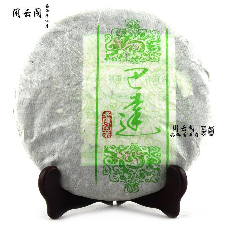 Гаджет  laochens tea  Pu