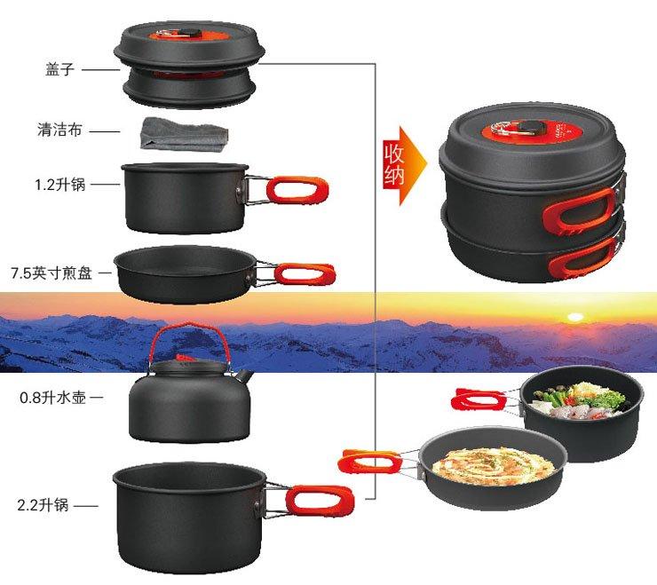 Здесь можно купить  3-4 Person Cooking Pot Camping Cookware Outdoor Pots Sets CW-C06S  Спорт и развлечения