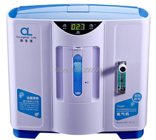 2015 Newest  High efficiency Oxygenic Life oxygen concentrator JYT-2 DHL FreeShipping 220V 180W(China (Mainland))
