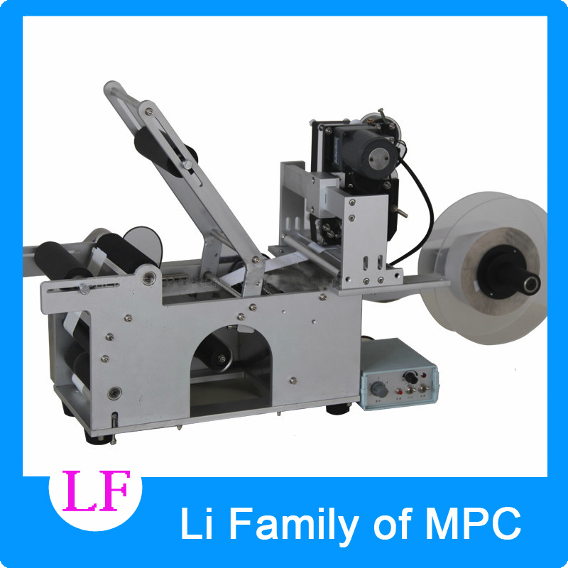 automatic labeling machine price