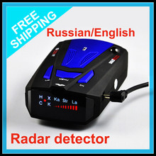 car-detector 2015 New V7 Car Radar Car Anti Radar Detector Russia / English 1.5″ LED Screen Display Car Speed Control Detector