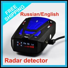 car-detector 2015 New V7 Car Radar Car Anti Radar Detector Russia / English 1.5″ LED Screen Display Car Speed Control Detector