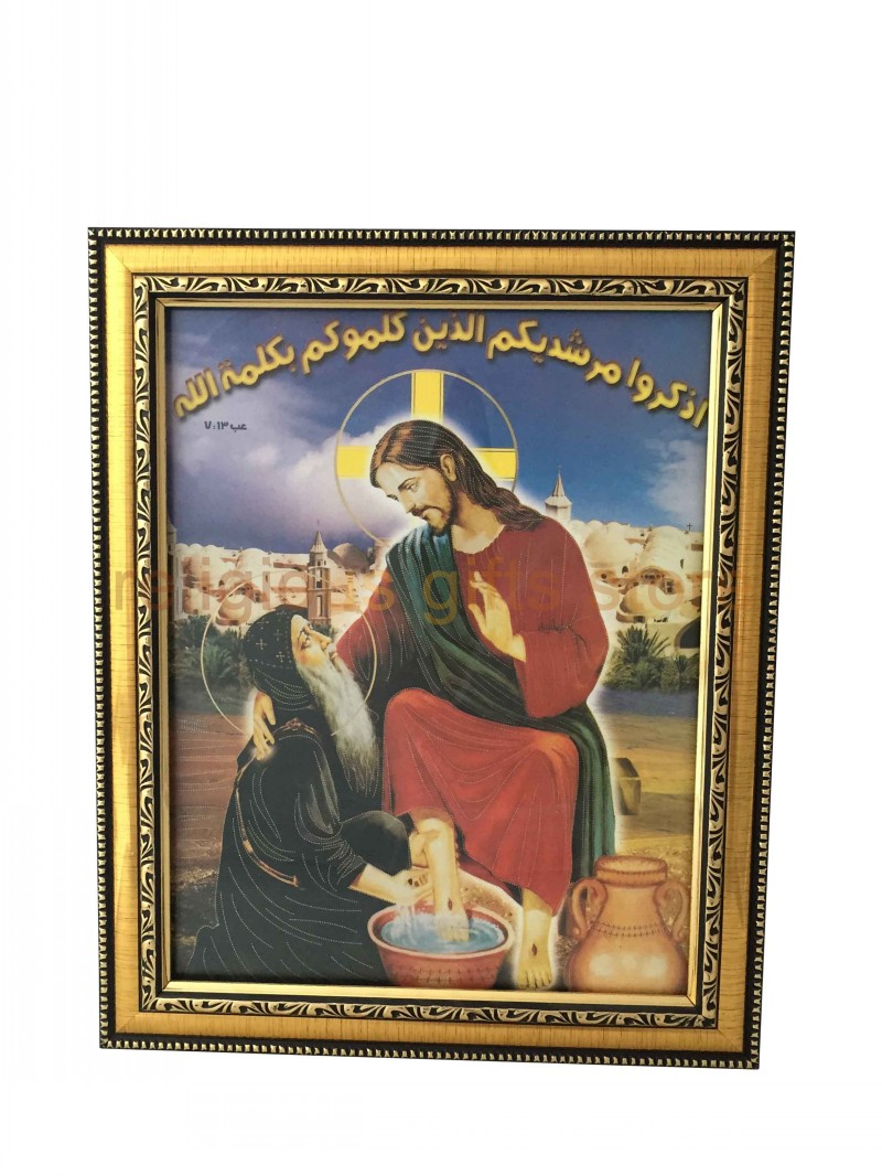 Religious Christmas Wall Decor : Rectangle frame christian wall hangings decorations