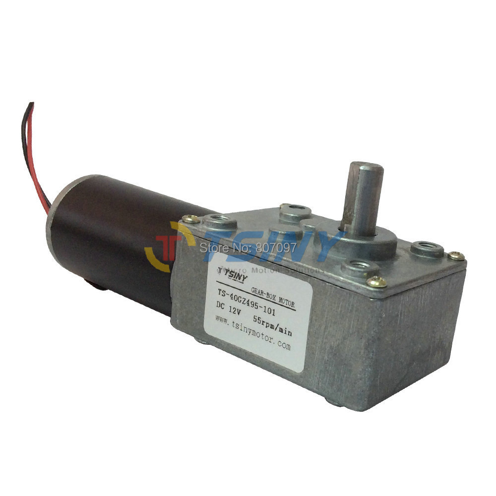 Dc 12v 55rpm Dc Worm Geared Motor Gear Reducer Motor With