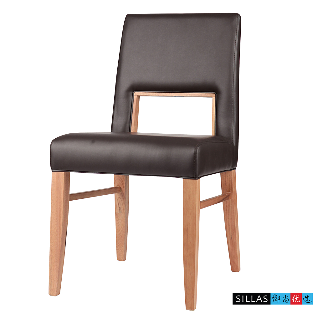 Leather ikea scandinavian modern design solid wood dining for Retro modern dining chairs