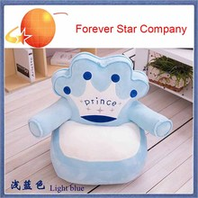 Cartoon Animal Short Plush Beanbag Sofa Cushion Seat Chair Cushion(China (Mainland))