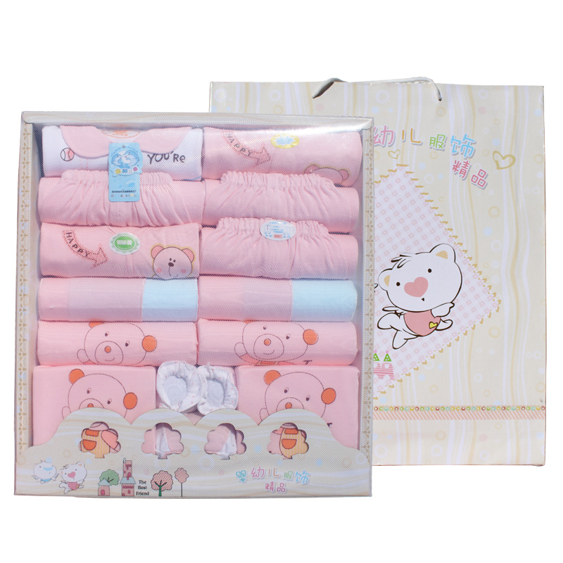 Baby supplies 100% cotton newborn baby gift box infant clothes - smile wang's store
