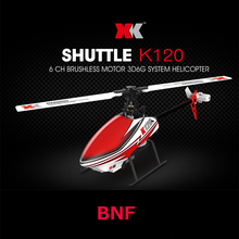 XK K120 BNF without Remote Conbtrol 6CH RC Helicopter 2.4GHz with Brushless Motor 3D6G System