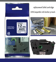 cheapest compatible TZ tape 12mm black on white tape tz231 for p touch