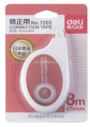 1 pc correction tape for student basic type 5mmx8m concealer school tape 3 colors are available Deli 7202(China (Mainland))