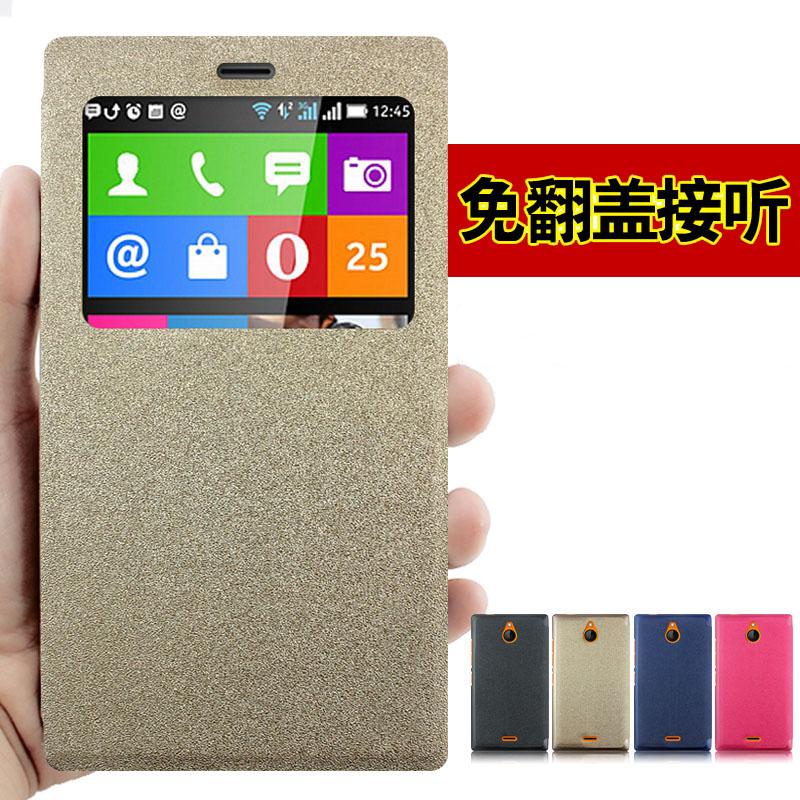 Чехол для для мобильных телефонов Myding Nokia X + 1/X 2 Nokia X2ds For Nokia X2