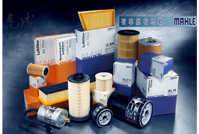 Mahler, the new Teana new Livina new Sylphy novelty Chun Kleiner C house air filter air filter filter(China (Mainland))
