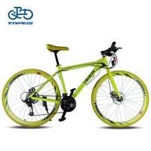 24 Speed Security Night Bike,with Wireless Security Alarm System,Front and Rear Disc Brakes,Aviation Aluminum Frame(China (Mainland))