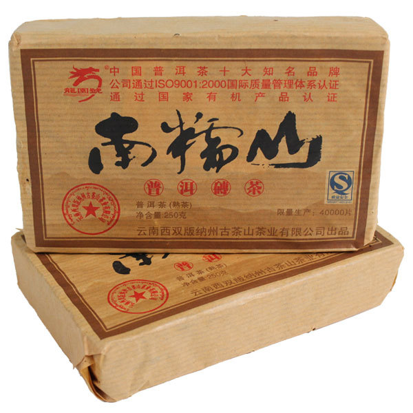 Freeshipping Tea Pu er long park tea brick cooked tea premium Puerh brcik tea<br><br>Aliexpress