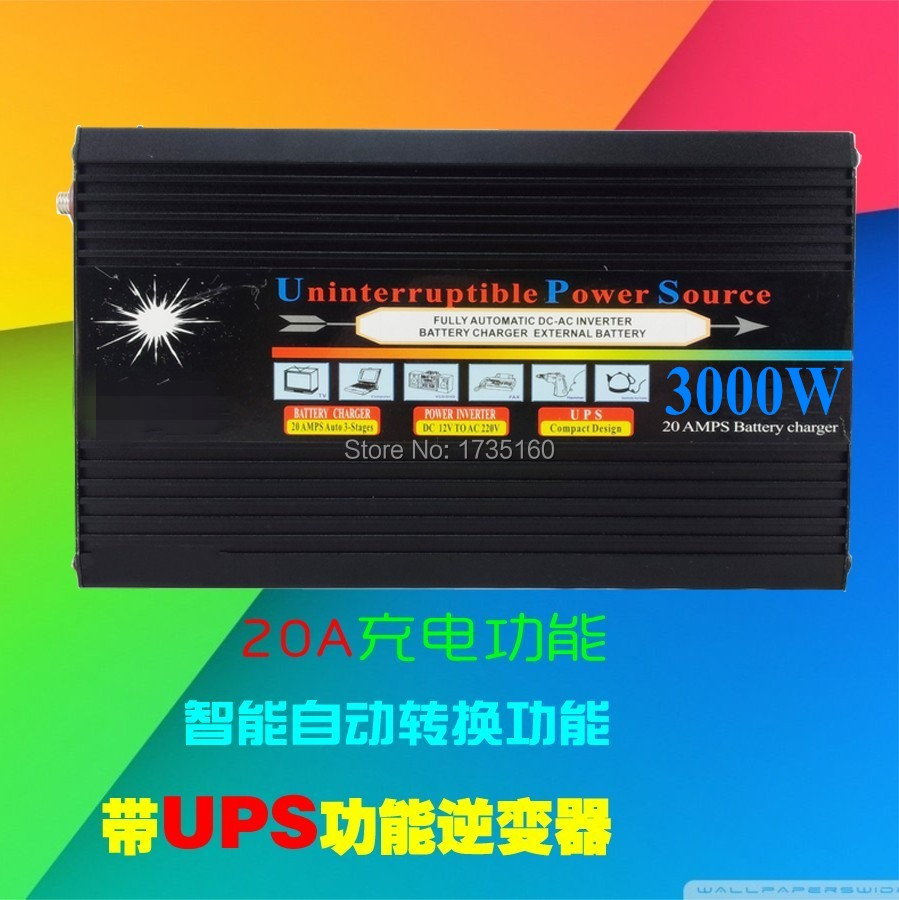 Free Shipping 3000Watt DC TO AC UPS Power Inverter 12v 220v 230v 3000w real (6000w peak)Modified Sine Wave With Battery Charge(China (Mainland))