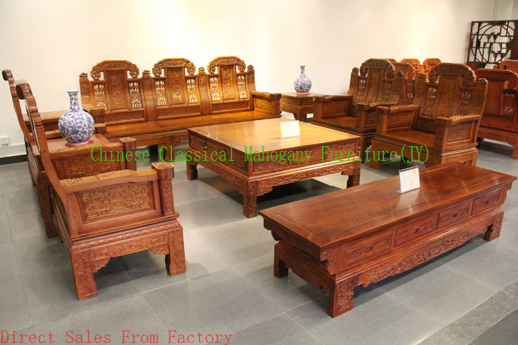 Chinese style sofa wood sofa chinese classical mahogany for Oriental furniture living room