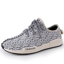 2017 Male Shoes Sport Mens Shoes Casual Krasovki Zapatos Hombre Mens Trainers Tenis Masculino Esportivo Fly Weave Breathable(China (Mainland))