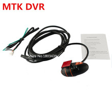 Car Driving recorder DVR camera FOR MTK Wince OS Car DVD Player Radio Stereo GPS Navigation system