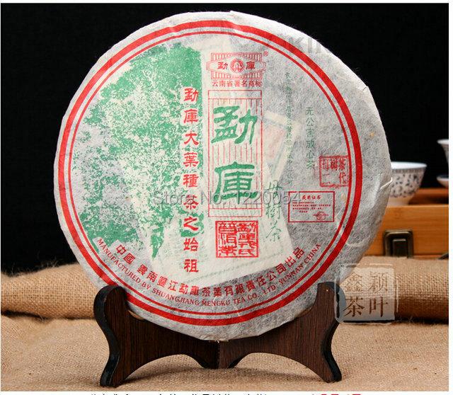 Free shipping  Puer raw tea 2006 Meng Ku Rongs Tea Mom trees leaf organic sheng tea 400g !<br><br>Aliexpress