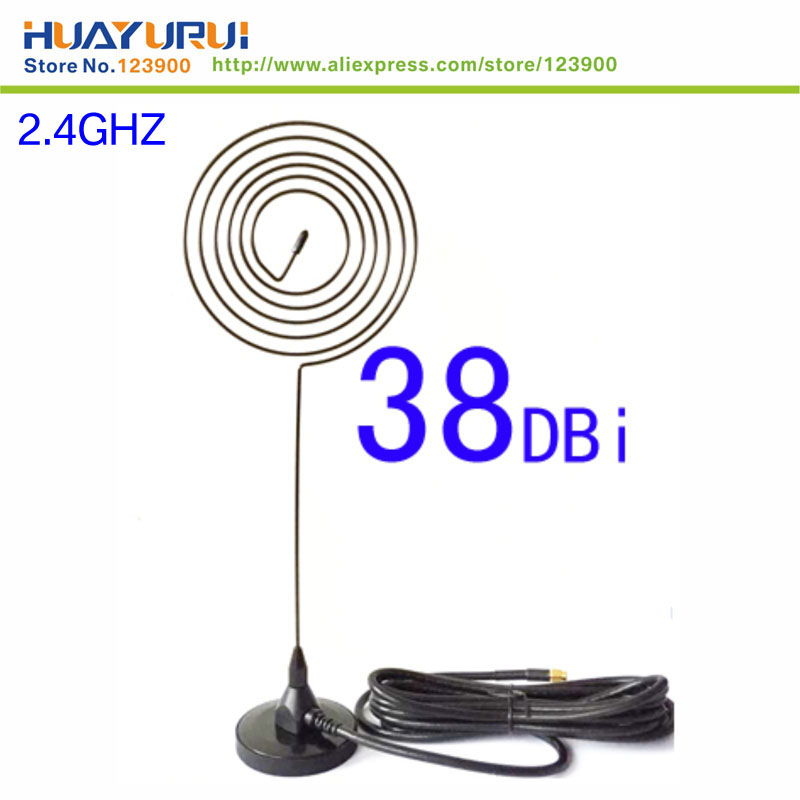 Free shipping 1pcs 38DBI 2.4GHZ Spiral omnidirectional toys wireless remote control / Audio video transmission high-gain antenna(China (Mainland))