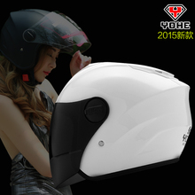 high-quality Electric vehicle safety helmet motorcycle helmet genuine eternity for men and women are half seasons YH-875(China (Mainland))