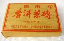 2009 Year Puer, 250g Ripe Pu'er, Pu erh, Tea, Chinese Tea, Tea,A3PB45, Free Shipping