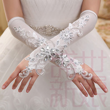 Elegant Gorgeous Ivory Elbow Length Lace crystal Fingerless Appliqued Bridal Gloves Long Wedding Gloves 2015(China (Mainland))