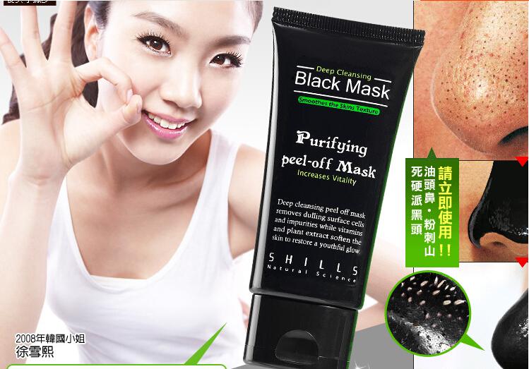 black mask спб купить