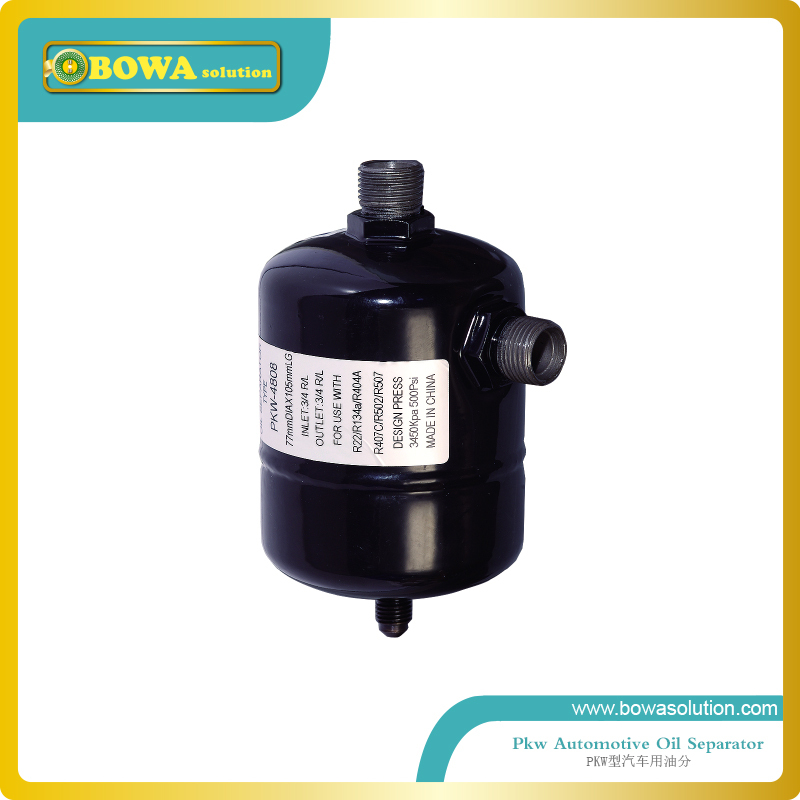 automobile Oil separator for Bus air conditioner, refrigerated truck and trailer, train AC(China (Mainland))