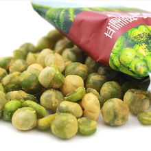 Free Shipping Green beans The original green beans peas garlic flavor snacks roasted in small package 500g(China (Mainland))