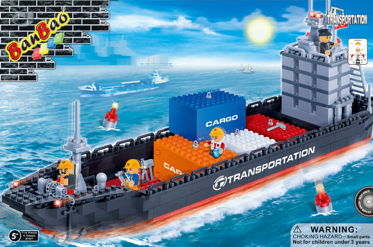 building block set compatible with lego new traffic cargo boat freighter 3D Construction Brick Educational Hobbies Toys for Kids(China (Mainland))