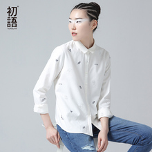 Buy Toyouth 2017 New Arrival Blouses Casual Cotton Long Shirts Autumn Embroidered Fashion Turn-down Collar for $27.50 in AliExpress store