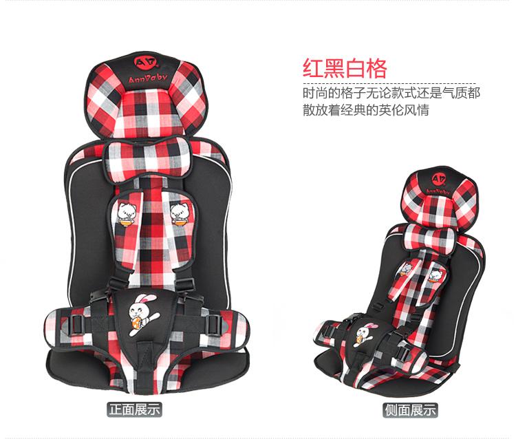 Luxurious Newest Design Baby Car SeatChildrens Car Seats