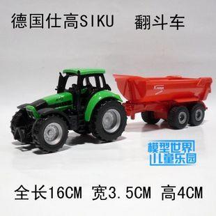 Original tractor dump-car transport vehicle alloy car model toy(China (Mainland))