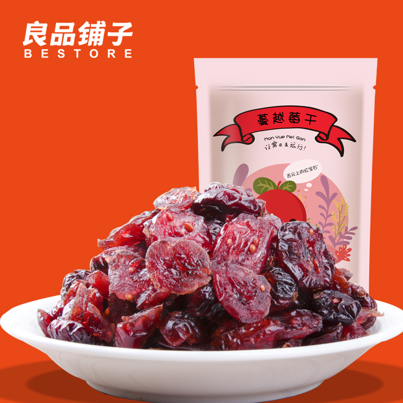 Eliect dried candied fruit dried fruit preserved fruit independent packaging 100g