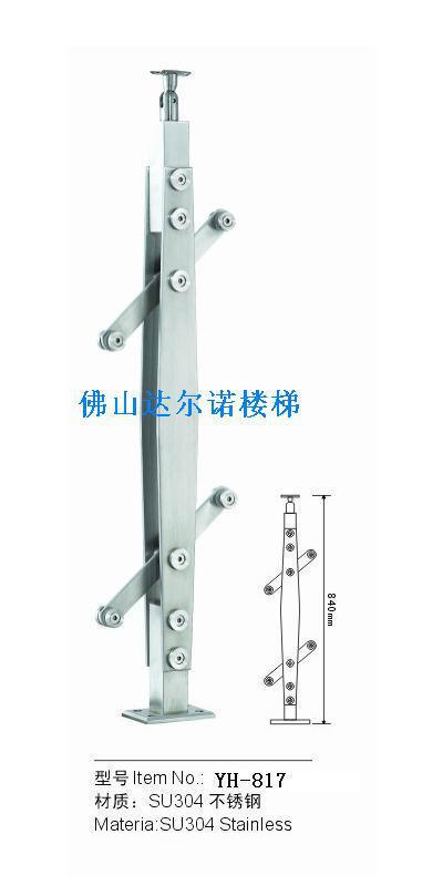 Stair accessories stair column stair armrest balcony guardrail armrest aluminum magnesium alloy(China (Mainland))