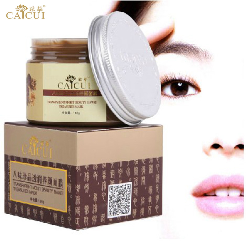 Gromwell Root face mask anti acne scars remover mite face care treatment blackhead whitening cream skin care moisturizing face(China (Mainland))