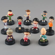 Free Shipping Anime Cartoon Chi-bi Maruko Mini PVC Action Figure Toys Dolls Child Toys Gifts 10pcs/set CMFG017